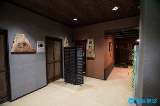 travel-Japan-gunma-kishigon-ryokan-hotel-in-izumo-spa-hot-spring-46-1