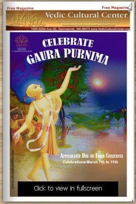 GauraPurnima