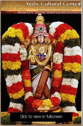 Sri Venkateswara eBook by HG Harivilas Prabhu