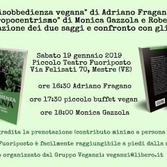 """Presentazione """"Oltre l'antropocentrismo"""" a Mestre il 19 gennaio"""