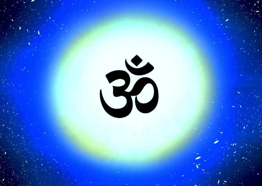 Letra tibetana con significado Om en idioma Sanscrito (Sonido del Universo)  Dibujo de Almasu Awen