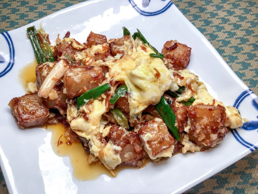 chai tow kway is also known as fried carrot cake or simply c display image  242345cf