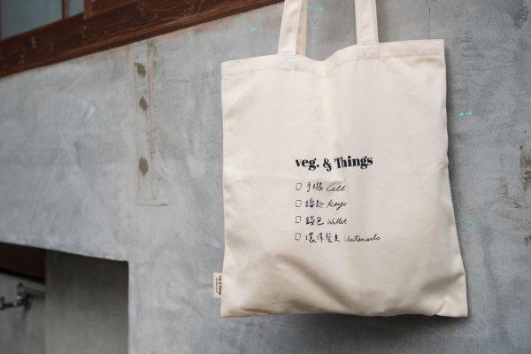 veg.&Things有機棉帆布環保袋