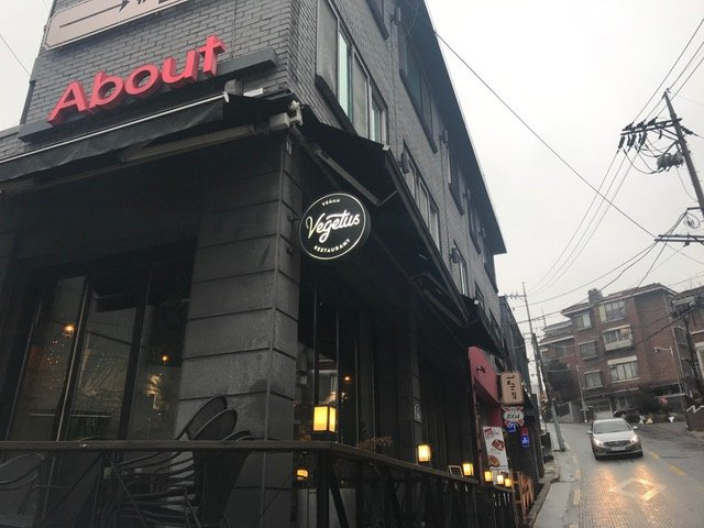 IMG 6043 Discover Secret Vegan Delights in Seoul, South Korea