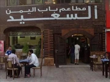eating vegan in annam jordan at bab al-yemen amman