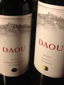 Bottles of DAOU