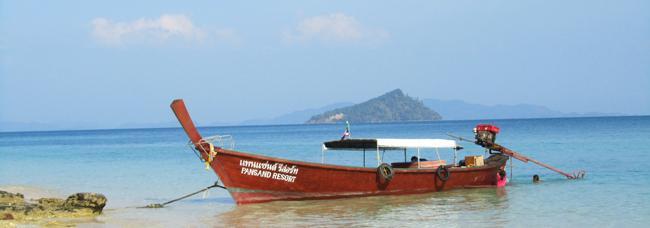 Bulone Boat