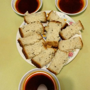 Difo Dabo, Ethiopian Bread with Hot Dipping Sauce