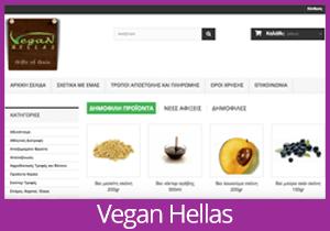 Vegan Hellas website