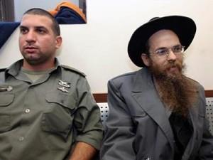 Yitzhak Shapiro
