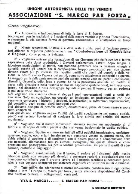 M.-MARCO-PAR-FORZA