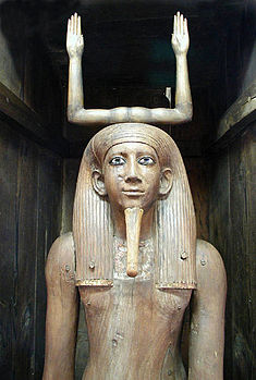 Ka_Statue_of_horawibra