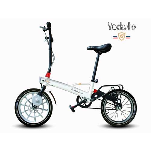 Trouvez le vélo électrique pliant idéal parmi nos nombreux