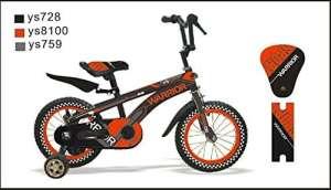 CTBikes – Vélo BMX Warrior pour enfants – Rouge 51 cm