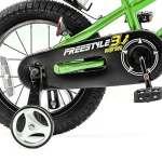 Royal Baby Freestyle Vélo Mixte Enfant, Vert, 16 inch