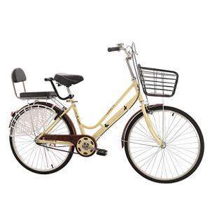 BOT Velo Femme,Vélos Cruiser,Léger en Alliage Ville de vélo Bicycle – Haut en Acier au Carbone à Faible portée DE Cadre Design-Confortable Selle-épais-Anti-Dossier dérapage des pneus (Size : 26″)