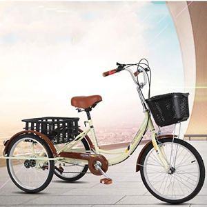 BOT Vélos Cruiser complets, Adulte Tricycle 1 Vitesse Taille croisière vélo 20 Pouces réglable Trike avec système de freinage Cruiser Vélos de Grande Taille Panier for l'exercice de Loisirs Shopping