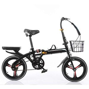 Logo ZWJ-JJ Sports de Plein air vélo Pliant vélo Pliant léger 20 Pouces Amortisseur for Enfants Portable étudiant vélo Adulte Hommes et Femmes (Color : Black)