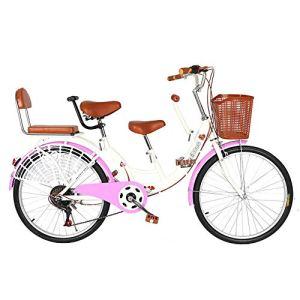 hj Mère et bébé vélo, Parent-Enfant Transmission Haut en Acier au Carbone à vélos avec bébé Vélo 20-22 Pouces Parent-Enfant vélo,Rose,24inches