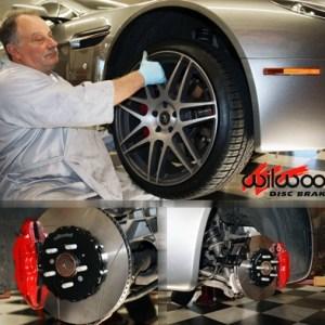 Aston Martin Lightweight 2-Piece Brake Rotors Willwood/VelocityAP