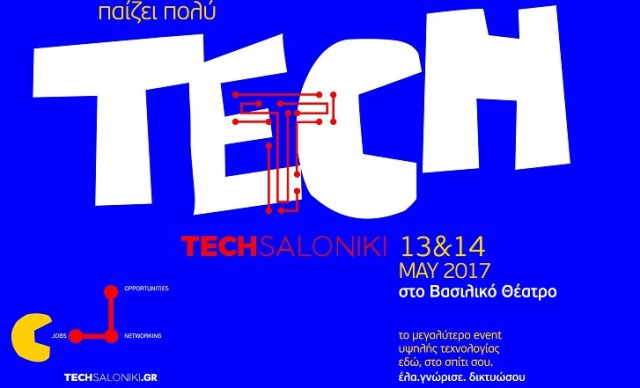 TechSaloniki-fb cover