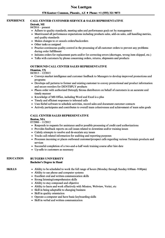 guitar center resume examples