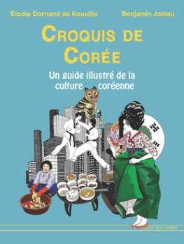 Les Croquis de Corée de Benjamin Joineau et Elodie Dornand de Rouville