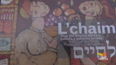 l'chaim ghetto ebraico