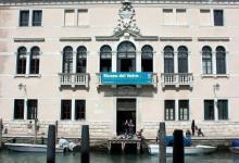 Il Museo del Vetro in Fondamenta Giustinian a Murano