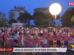 Griglie Roventi 2019: vince una coppia di Venezia