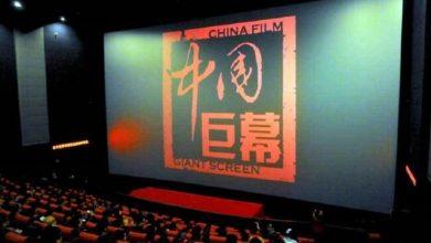 Photo of La Cina riapre i cinema e prova a rilanciarsi con i classici recenti