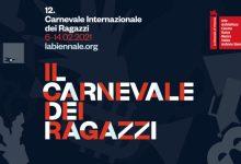 Il Carnevale Internazionale dei Ragazzi 2021
