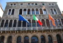 Impianti sportivi di Venezia: stanziati 1,8 milioni per le manutenzioni - Televenezia