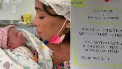 """Ascensori bloccati """"causa Belen"""". l'Ospedale nega: """"Nessun favoritismo"""""""