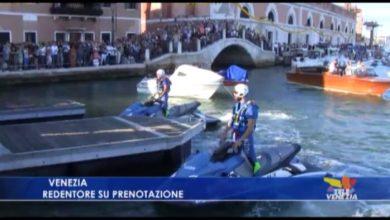 VIDEO: Festa del Redentore 2021 su prenotazione per barche e rive - TeleVenezia