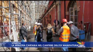 Ministra Cartabia nel cantiere dell'ex-manifattura a Venezia