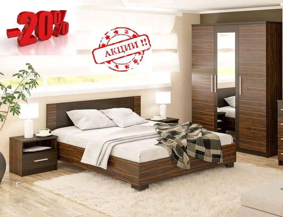 Купить спальню недорого склад Киев