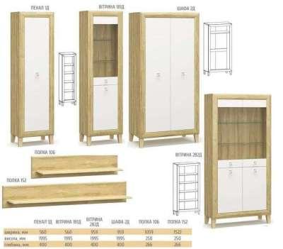 Далия комод 2В2Д (Мебель Сервис)