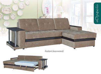 орфей диван гол купить недорого киев со склада