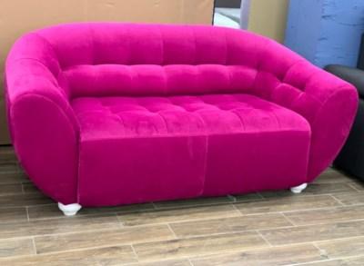 диван глобус купить мебель киев со склада