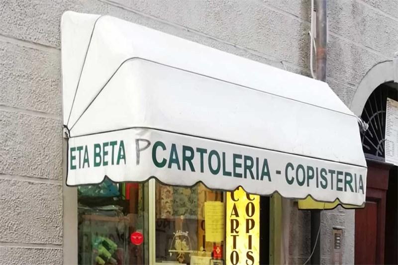 eta beta p