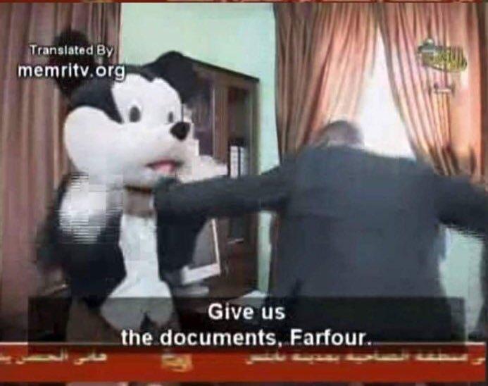 Farfur