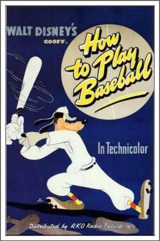 Come giocare a baseball, locandina.