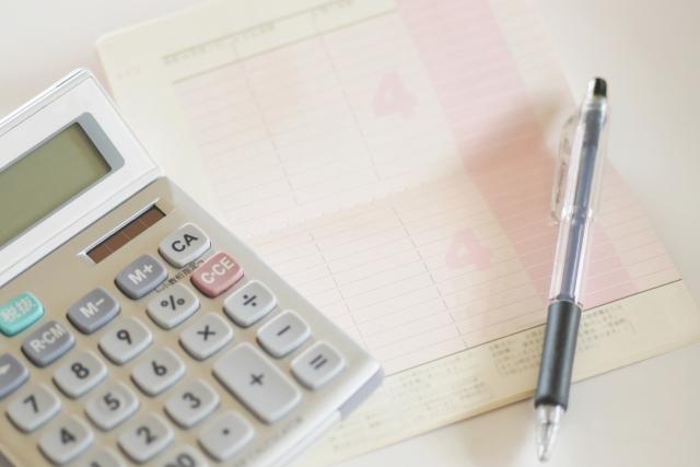新創業融資制度について