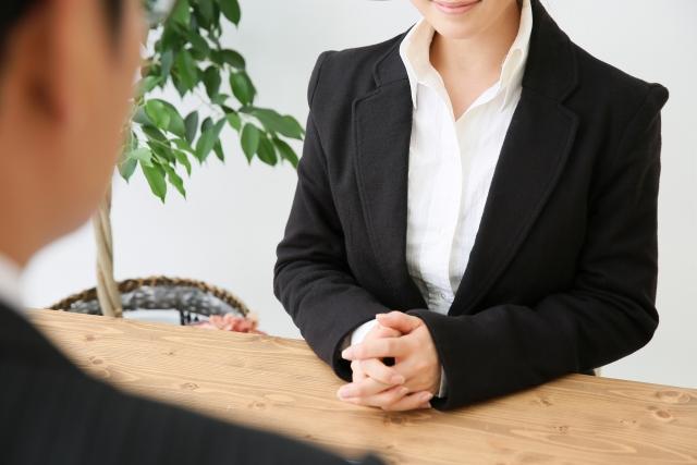 新創業融資制度の申請から融資までの流れ