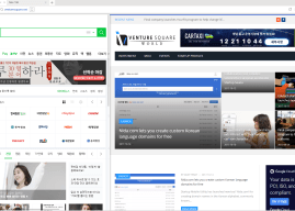 Naver officially launches Whale browser with mobile version in works