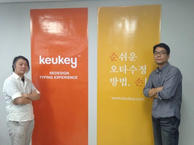 대통령상 수상팀인 큐키. 왼쪽부터 조민희 CTO, 김민철 대표