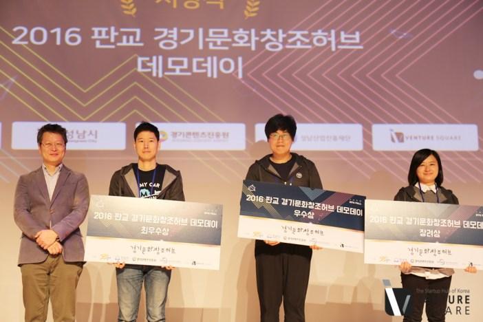 경기문화창조허브 이규원팀장, 마카롱팩토리, 액션크래프트, 클레비