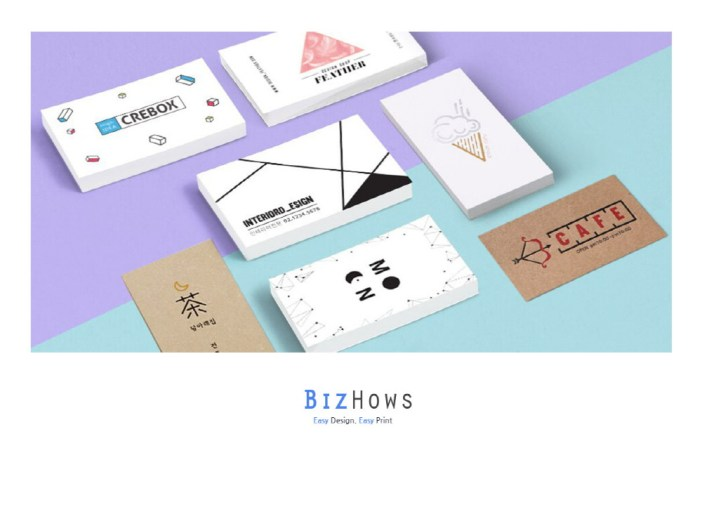 Business Cards Order By 4pm And Have It In Your Hands The Same Day