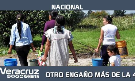 """LA POLÍTICA DE """"APOYO A LA VIVIENDA POPULAR"""": OTRO ENGAÑO MÁS DE LA 4T"""
